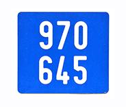 plaque d 39 identification bleue 140x120 pour engins non. Black Bedroom Furniture Sets. Home Design Ideas